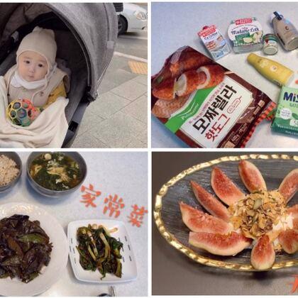 【赞评抽位宝宝送代糖】 https://shop205476595.taobao.com 好多天前的日常~这两天又偷懒了😝#韩国vlog##吃秀##萌宝#