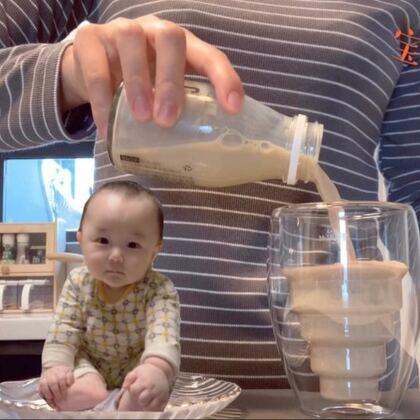 【赞评抽位宝宝送孕妇乳酸菌】 https://shop205476595.taobao.com 琐碎日常的库存来了~#韩国vlog##吃秀##咖啡控#