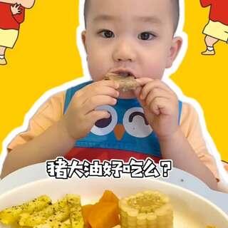 专治各种食欲不振,心情郁闷(两岁2个月) #宝宝开饭啦#
