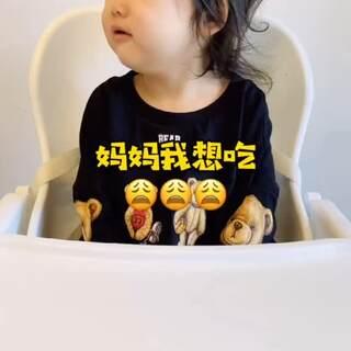 本来眼睛就小,这一哭就更看不到眼睛了😂😂😂#23个月##吃播##宝宝开饭啦#