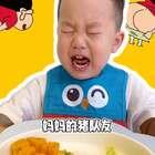 惹事的爸爸又来了(两岁2个月) #宝宝开饭啦#