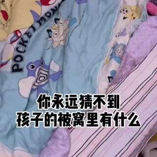 这一窝的葫芦娃差点硌死老娘#宝宝的迷惑行为##沙雕玩具#