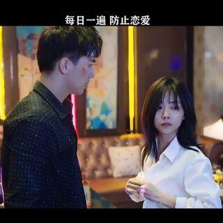 因为误会,譚松韻要和男朋友吵架了#美拍助手,我要上热门##我要上热门!##我要粉丝,我想上热门一次@美拍小助手#