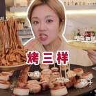 """一个人的午餐时间~烤肠是""""松和路1号""""#小乔的食光##美食vlog#"""