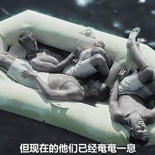 飞机坠毁,3个小伙没有食物和水源,在海上生存了38天的真实故事#电影解说#