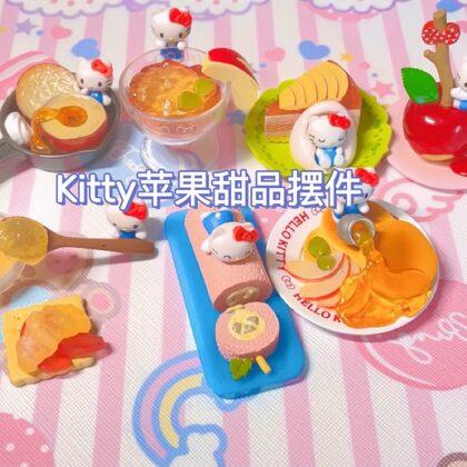 太可爱啦55555~ #Rement##食玩##三丽鸥#