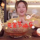 干饭人的刮油解腻小心机#小乔的食光##元宵节快乐#