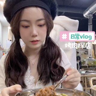 #vlog#这种vlog形式喜欢吗 因为我的生活感觉好像真的没什么好玩的事 哭#城市美食探索家#