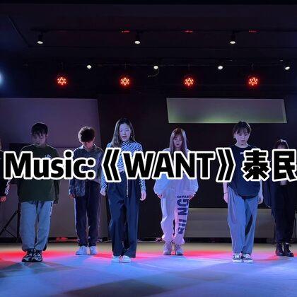 #泰民want ##Dina编舞##Lin编舞#生活向左、舞蹈向右, 就业是为了生活,不要因为生活放弃你的舞蹈。 ??@美拍小助手 #爵士舞#