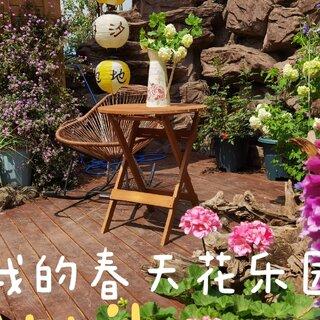 40+退休花园生活,如何打造一个美丽的花乐园。交作业来了,给大家介绍我的花园整体布局和我喜欢的细节处,希望对想要打造花园和装修的集美有帮助#参观我的家#
