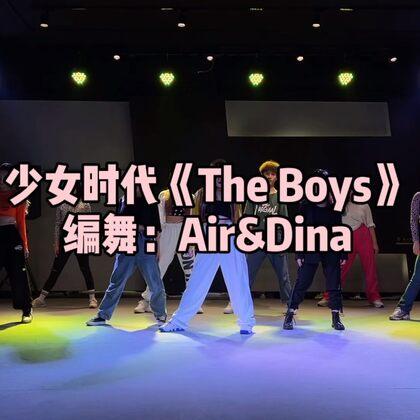 #少女时代the boys##Ari编舞##Dina编舞#一首歌把我带回了我的青春@美拍小助手 #爵士舞#