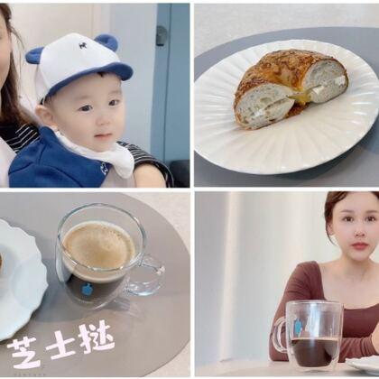 【赞评抽位宝宝送乳酸菌】 https://shop205476595.taobao.com #吃秀##贝果##韩国vlog#
