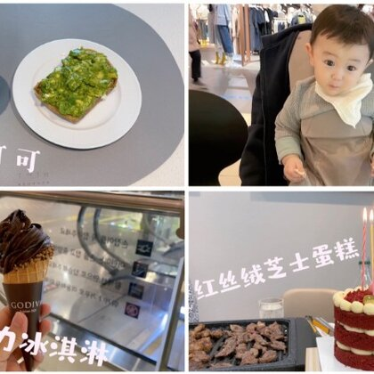 【赞评抽3位宝宝,各送1瓶调味盐】 https://shop205476595.taobao.com 最近宝宝好黏我,只要贴着我,谁都不行??所以最近视频拍的也少,也更迟了~ #韩国vlog##吃秀##萌宝#
