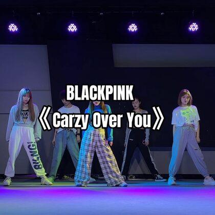 #BLACKPINK ##Crazy over you#改编自美斯编舞、今日头发出道@美拍小助手