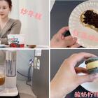 【贊評抽位寶寶送炒年糕】https://shop205476595.taobao.com#韓國vlog##吃秀##美食#