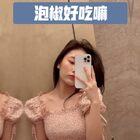 #照片集#