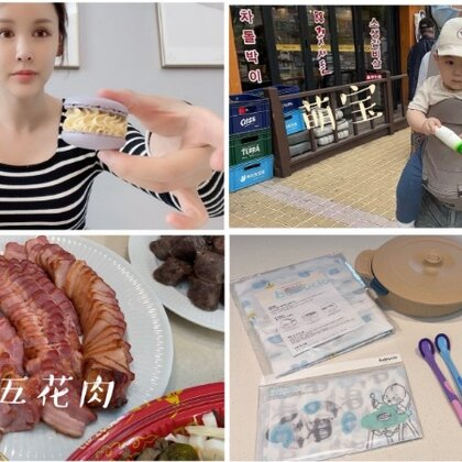 【赞评抽位宝宝送一包宝宝咖喱粉(男女老少都可吃)】 https://shop205476595.taobao.com 这两天在给儿子断奶,宝宝还好,闹了一晚上就没事儿了~至于我嘛,这感觉太酸爽了~#韩国vlog##吃秀##萌宝#