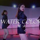 你是怎样,你的世界就是怎样。#舞蹈##辉人- water color##韩舞#@玩转美拍 @美拍小助手