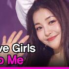 #Brave Girls - Help Me##舞蹈##敏雅韩舞专攻班# #Brave Girls - Help Me#2021.4.27 THE SHOW 今天的现场被变成了演唱会了😂#舞蹈##敏雅韩舞专攻班#