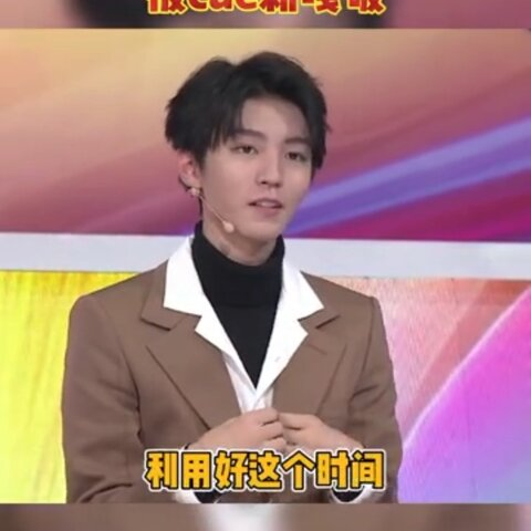 【成年猛虎-刚哥美拍】王俊凯自述自己出道经历??#王俊...