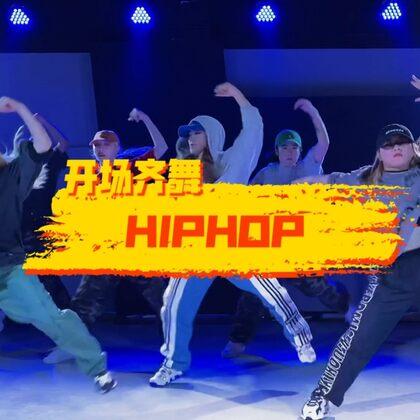 #hiphop##牛奶编舞#五一集训马上要来了、快来和我嘛一起做一个酷酷的女孩吧#江油黑盒子舞室#@美拍小助手