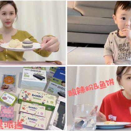 【赞评抽位宝宝送酸奶冻干片】 https://shop205476595.taobao.com #吃秀##甜品控##萌宝#