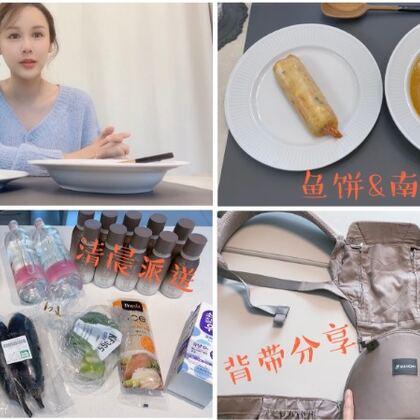 【赞评抽位宝宝送乳酸菌】 https://shop205476595.taobao.com #韩国vlog##吃秀##婴儿用品分享#