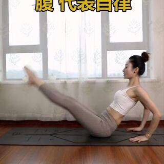 吃饱喝足,假期倒计时,可以动起来啦??#五一假期##运动##健康减肥瘦身#