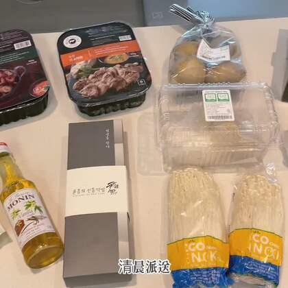【赞评抽位宝宝送2包蓝莓汁】 https://shop205476595.taobao.com #韩国vlog##吃秀##萌宝#