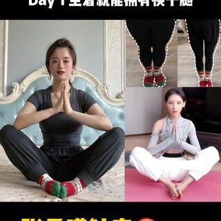 明星同款,瘦腿秘诀秘?,一定要做哦!#瘦腿##母亲节##减肥#