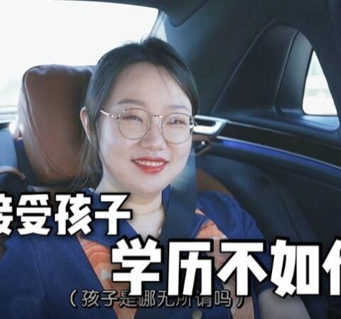 【刘楠Talia美拍】美拍闺蜜局丨我可以接受孩子的文...