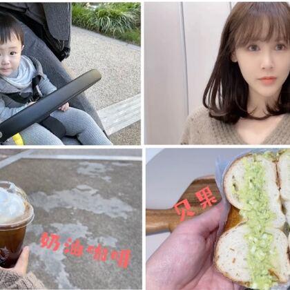 【赞评抽2位宝宝各送1瓶混合盐】 https://shop205476595.taobao.com #韩国vlog##吃秀##萌宝#