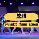 #Party feel love##金泫雅##糖糖编舞#今日成人班甜美女孩!