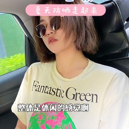 https://shop366615250.taobao.com/shop/view_shop.htm?shop_id=366615250 绿色系元素T合集??夏天防晒帽??#小乔的分享##今天穿这样#