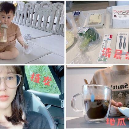 【赞评抽位宝宝送可可粉】 https://shop205476595.taobao.com #韩国vlog##吃秀##萌宝#