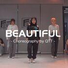 【QTT编舞】🎵beautiful ,一支简单好看的舞送给大家😁#舞蹈#