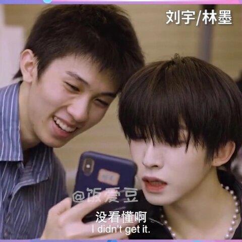 【饭爱豆娱乐美拍】监控在哪儿?拆了!#刘宇##林墨#...