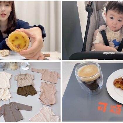 【赞评抽位宝宝送2包蓝莓汁】 https://shop205476595.taobao.com #韩国vlog##吃秀##汉堡#