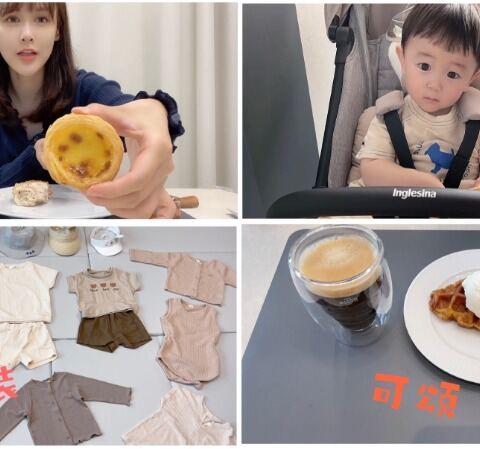 【馋猫latte美拍】【赞评抽位宝宝送2包蓝莓汁】 ht...