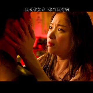 从一而终的爱一个人真的很难做到吗?#电影#