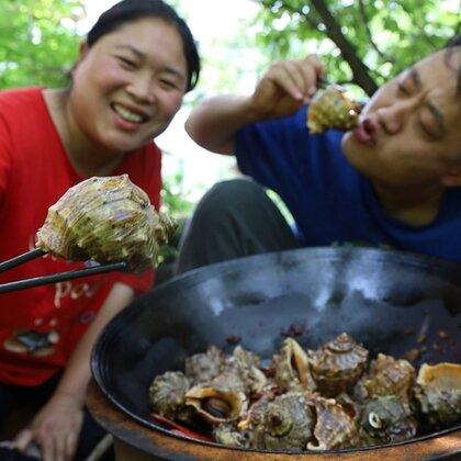 280买5斤海螺,胖妹用大铁锅炖,麻辣鲜香,肉质Q弹吃过瘾