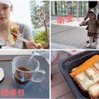 https://shop205476595.taobao.com #吃秀吃播#