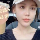 https://shop205476595.taobao.com #韩国vlog##萌宝##吃秀吃播#