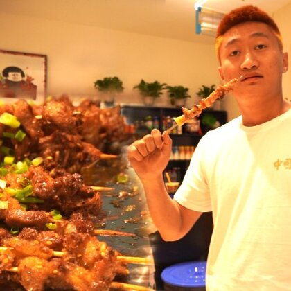 烧烤店第1次开灶,几十种菜品全烤上,味道好到弟弟直接允手指
