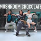 #舞蹈##嘉禾舞社长沙#今日推荐小雪老师@X-Snow??????  爵士编舞 不得不说太赞了! 更多音乐舞蹈授课内容关注@长沙嘉禾舞社 #音乐#BGM??MUSHROOM CHOCOLATE
