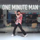 #舞蹈##嘉禾舞社长沙#今日推荐泮泮老师编舞 男生跳爵士真的太Feel了! 更多音乐舞蹈授课内容关注@长沙嘉禾舞社 #音乐#BGM??One Minute Man