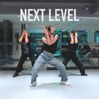 #舞蹈##嘉禾舞社长沙#今日推荐泮泮老师爵士编舞 看看看的舞诶! 更多音乐舞蹈授课内容关注@长沙嘉禾舞社 #音乐#BGM?? Next Level