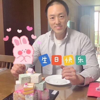 欧巴生日快乐|烤肉小能手上线|我老公第一次吃榴莲??|欧巴每一年一想要点什么就开始提生日 可终于到这一天了??跟小朋友一样??#吃秀吃播##热门##vlog# 【?? http://slgjbcdyppdr.rq138.com】