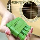 #吉他教学##业余学吉他##网上学吉他##吉他视频教程##深圳吉他培训班# 想学吉他的伙伴,我一定教会你!(从0开始)#吉他教学##业余学吉他##网上学吉他##吉他视频教程##深圳吉他培训班#