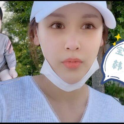 https://shop205476595.taobao.com #韩国vlog##首尔汉江##萌宝#